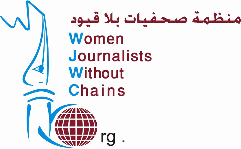 Women Journalists without Chains