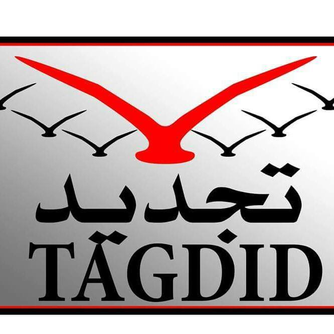 TAGDID ORGNIZTION FOR DEVELOPMENT & DEMOCRACY